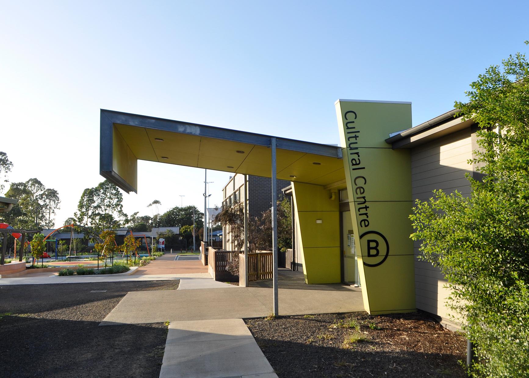 Golden Plains Shire Council Bannockburn Cultural Centre